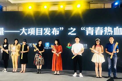 派乐传媒携手趣阅科技,《我与NPC 的恋爱日常》亮相上海电视节
