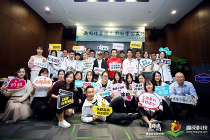 """""""阅趣之旅""""贵州站正式开启,携众作家研途游学助力公益!"""