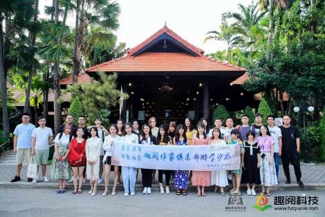 趣閱之旅第四期奏響海外游學序曲,攜手趣閱作家走進泰國收獲豐厚